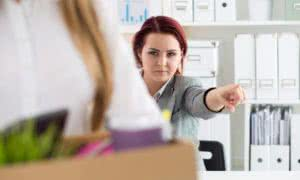 Процедура увольнения сотрудника по инициативе работодателя