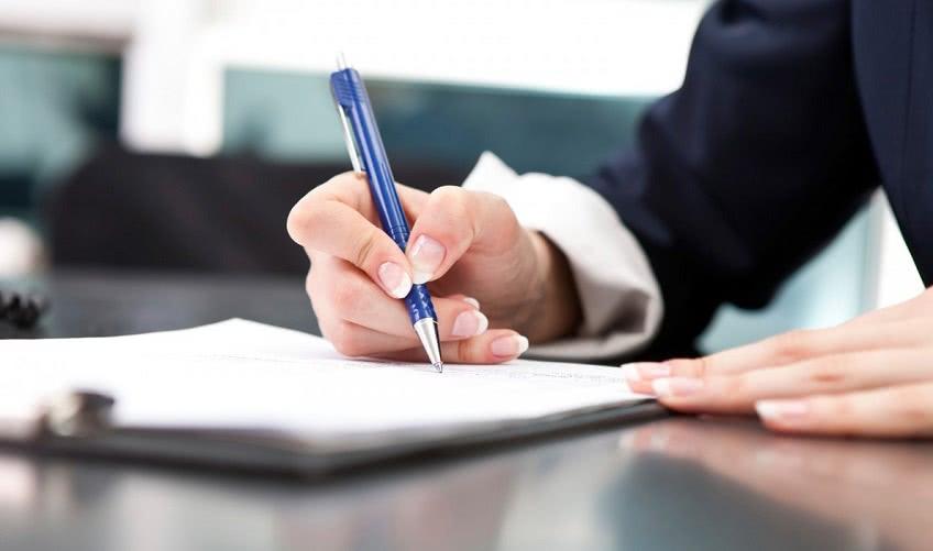 Как писать заявление на отпуск за свой счет