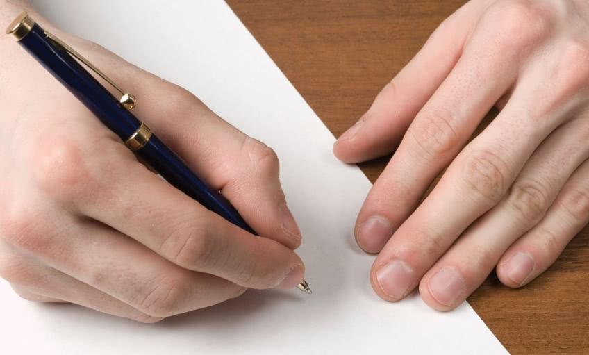 Как оформить Отпуск с последующим увольнением