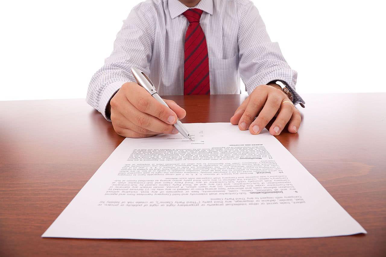 Как написать заявление на выдачу трудовой книжки