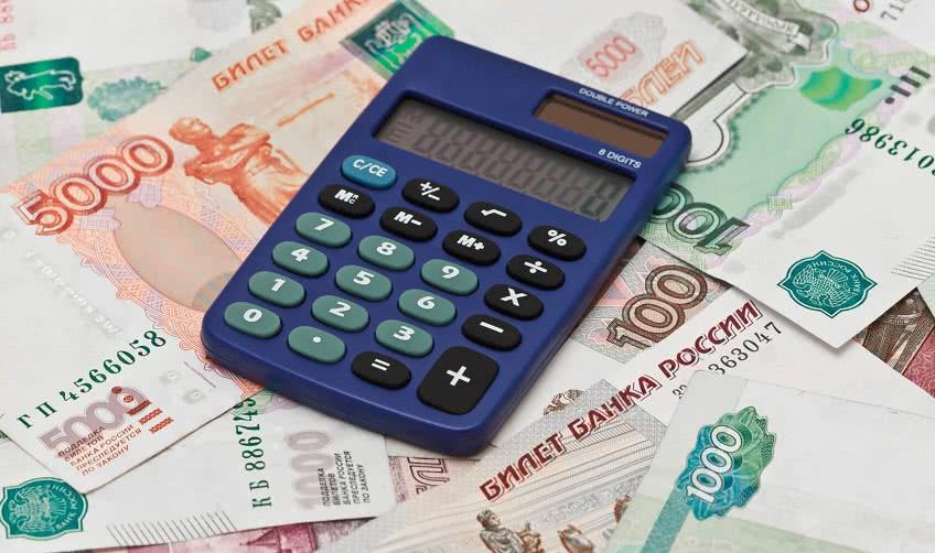 Расчет суммы страховой выплаты