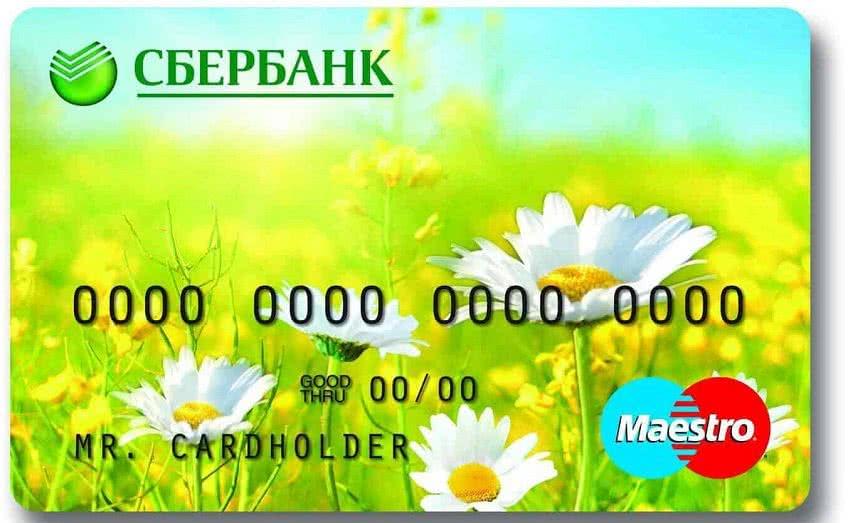 Открытие расчетного счета ИП в Сбербанке
