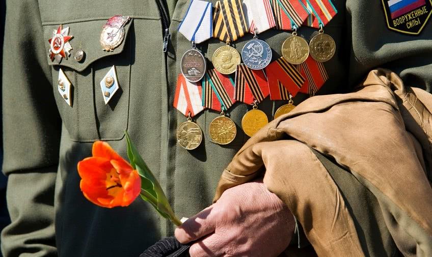 Пособия ветеранам
