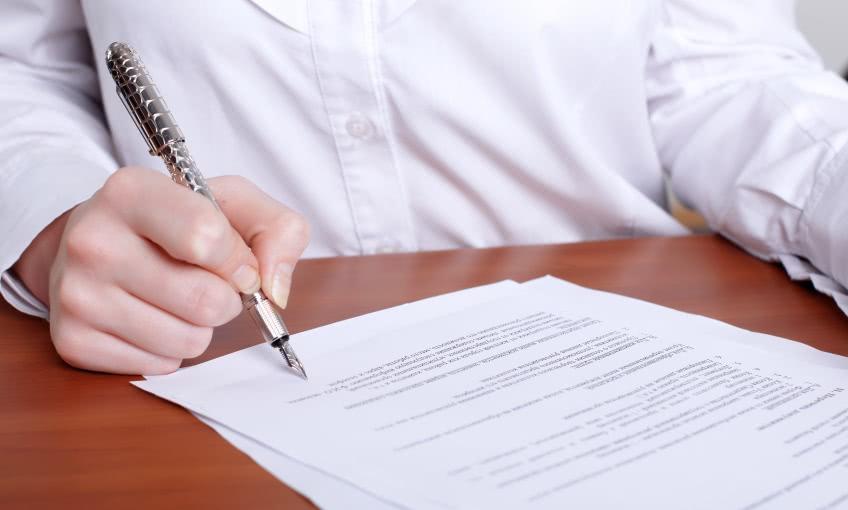 Уставные документы ИП
