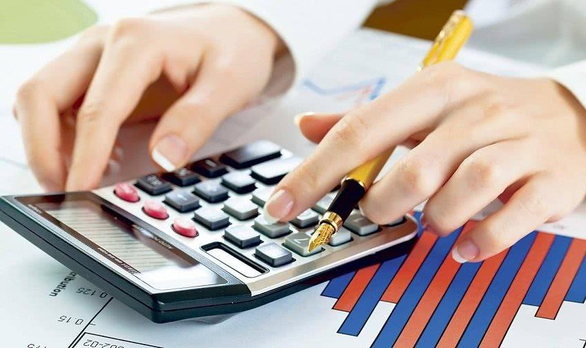 Счета активов и пассивов
