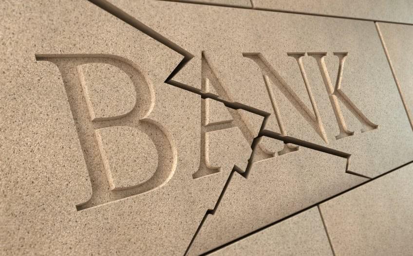 Выплаты при банкротстве банка