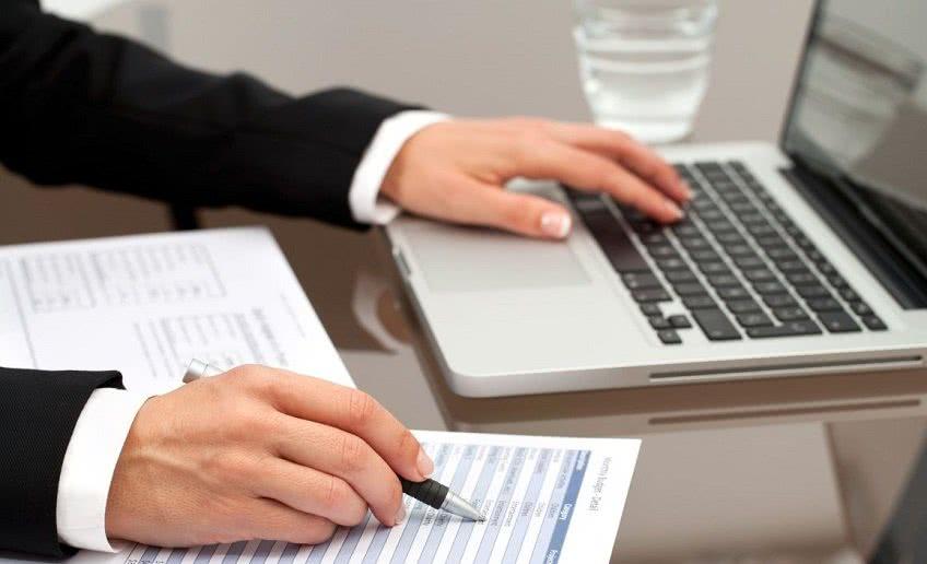 Что такое централизованная бухгалтерия