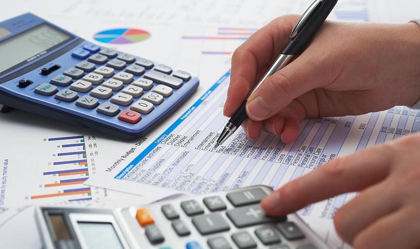 Отчетность доходы минус расходы