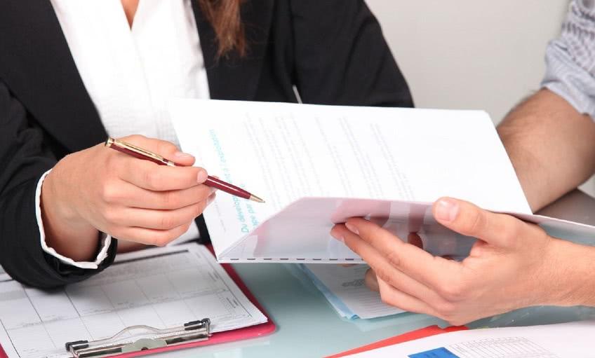 Стандарты кадровых документов