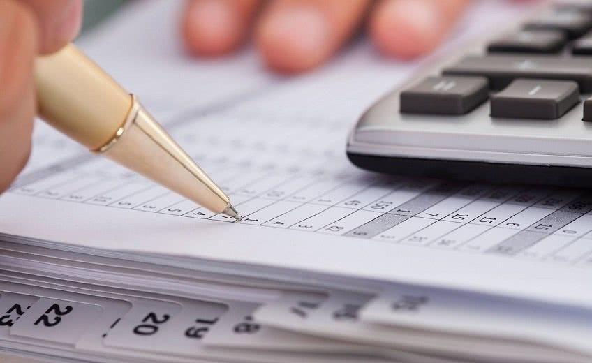 Инвентарные счета бухгалтерского баланса