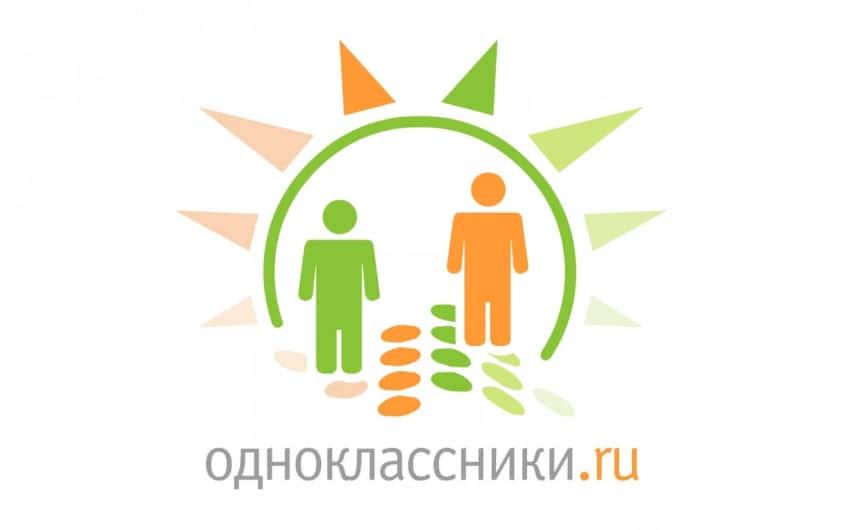 Как в Одноклассниках заработать деньги