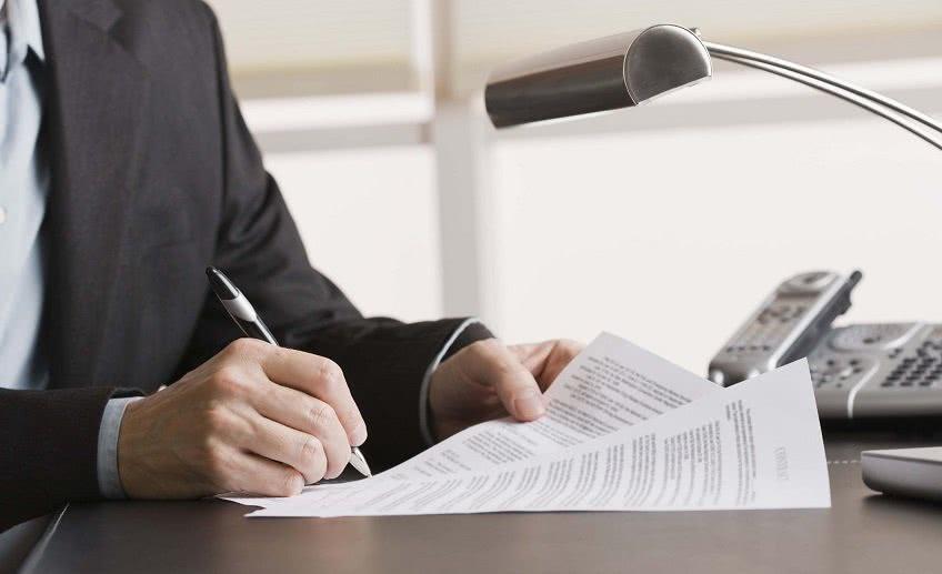 Как отобразить перевод долга на другую организацию