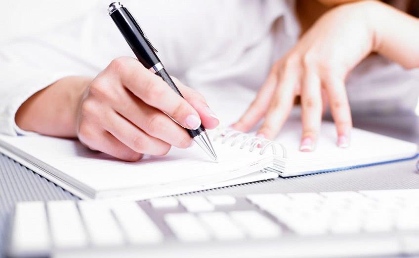 Зачем нужна пояснительная записка к бухгалтерской отчетности