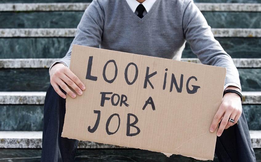 Кто может помочь устроиться на работу