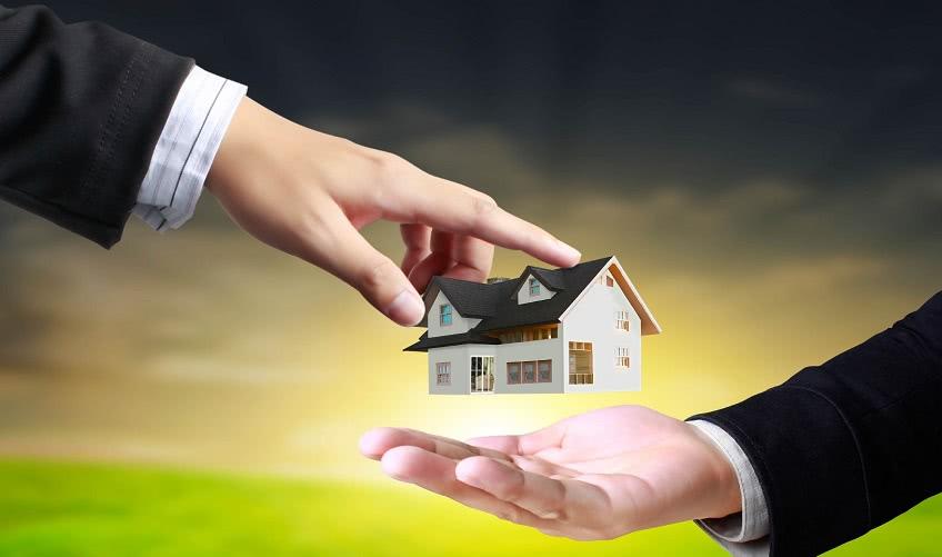 Помощь государства на приобретение недвижимости