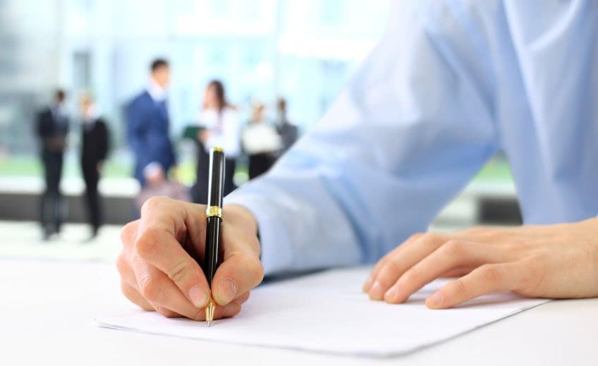 Нужно ли регистрировать исходящие документы