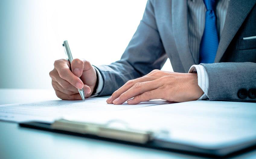 Нужно ли регистрировать кадровые документы