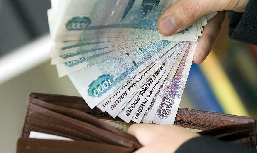 Как рассчитывают зарплату совместителям