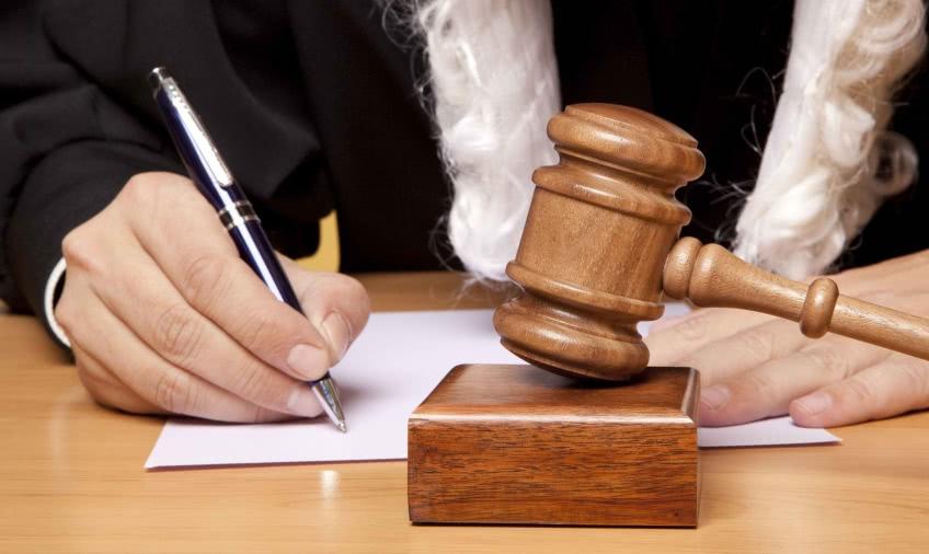 Какая зарплата у судьи