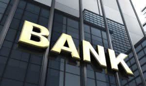 Какая зарплата в банке?